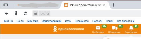 не воспроизводится видео в Одноклассниках