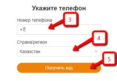 код для восстановления пароля