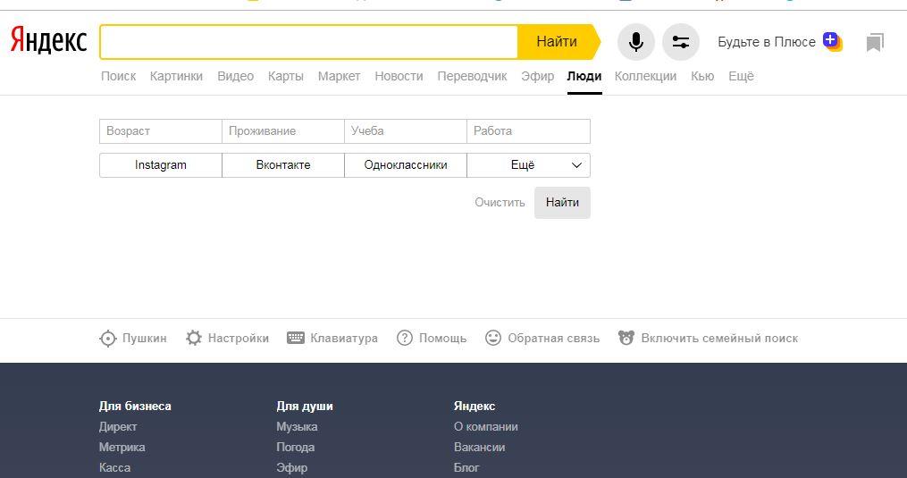 people.yandex.ru