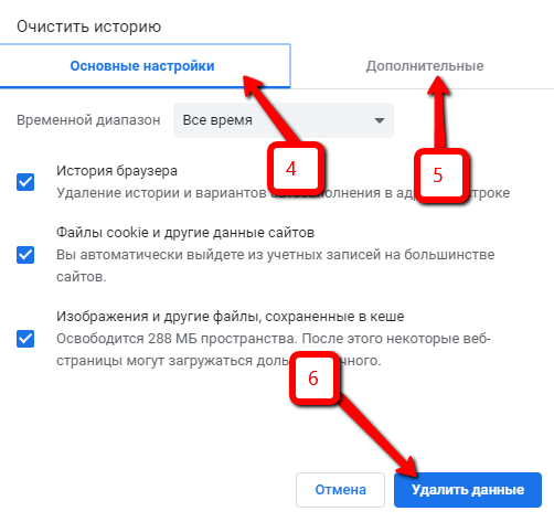 Проблема с браузером