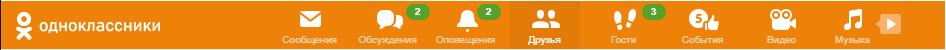 Соцсеть «Одноклассники»