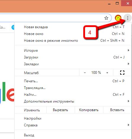 Проблема браузера