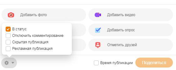 Vip-статус