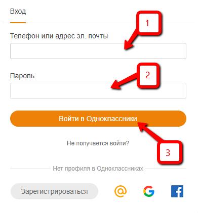 Вход на сайт с другого браузера