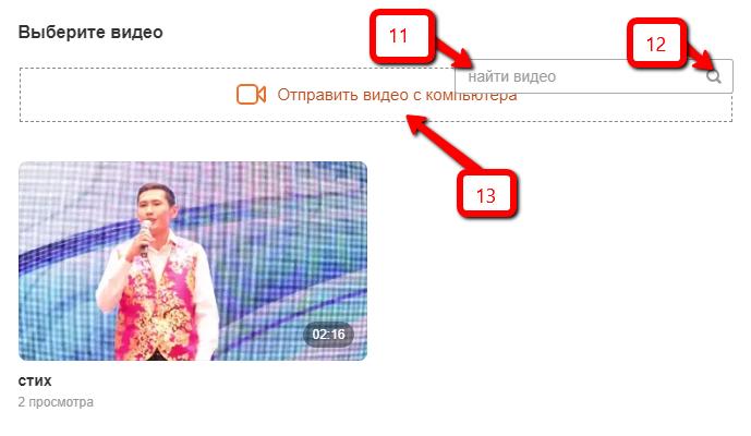 видеофайл