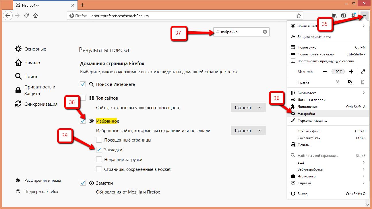 Как выглядит значок браузера тор тор браузер форум hudra