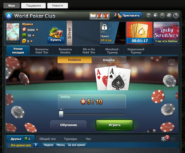 Игра «World Poker Club»